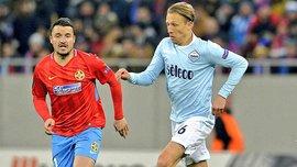 Стяуа – Лацио – 1:0 – видео гола и обзор матча