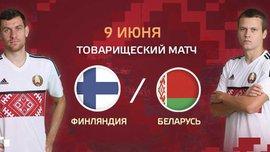 Білорусь домовилася про спаринг з Фінляндією