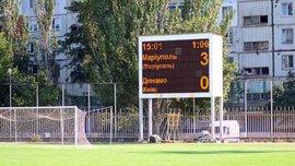Маріуполь – Динамо: УПЛ офіційно зарахувала киянам технічну поразку