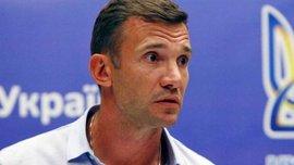 Шевченко поїде на матч Шахтаря, його помічники спостерігатимуть за гравцями Динамо