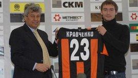 Константин Кравченко: Днепр хотел избавиться от меня, поэтому я перешел в Шахтер