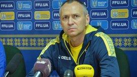 Головко объявил заявку сборной Украины U-21 на матчи против Словении и Англии
