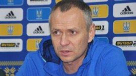 Молодежная сборная Украины прибыла в Словению