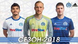 Нойок принял участие в презентации новой формы Динамо Минск