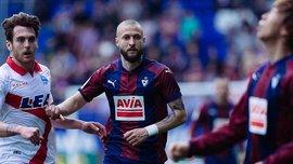 Эйбар – Алавес – 0:1 – видео гола и обзор матча