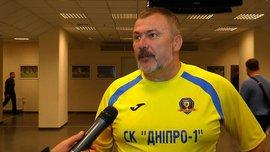 Юрий Береза: СК Днепр-1 сражался с Динамо до последней секунды