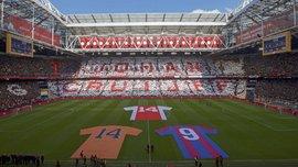 Аякс презентовал новое название домашней арены
