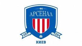 Арсенал НЕ ЦСКА