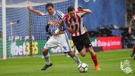 Реал Сосьєдад впевнено обіграв Атлетік