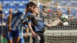 Малага – Алавес – 0:3 – видео голов и обзор матча