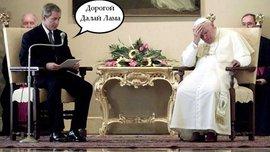 Хто вбив Папу Римського? Як жартівник змусив повірити весь світ в смерть Папи в 1981 році, зробивши пост про фінал ЛЧ в Києві