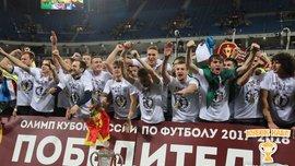 Тосно выиграл Кубок России, но может не попасть в Лигу Европы