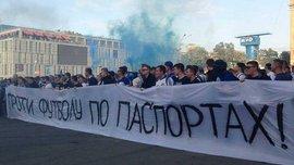 Стычка фанатов и полиции в Днепре: сюжет Профутбола