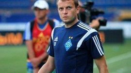 Динамо – Шахтер: фанаты киевлян тепло попрощались с Гусевым
