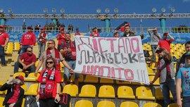 Болельщики Вереса протестуют против руководства клуба