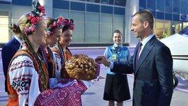 Финал Лиги чемпионов в Киеве: Чеферин прибыл в столицу Украины