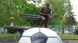 Сегодня в Киеве стартует Мемориал Лобановского-2018