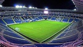 Аукцион по продаже стадиона Черноморец не повлияет на Суперкубок Украины, – УПЛ