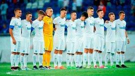 Днепр не получит аттестат для участия во Второй лиге 2018/19 и может исчезнуть, – СМИ