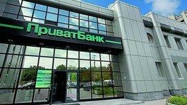 Приватбанк проиграл дело в суде по взысканию долга перед УЕФА с 1+1 Продакшн