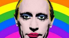 Ірландська букмекерська контора зобразила Путіна геєм і жертвуватиме гроші за кожен гол Росії