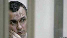 Ультрас Таврії організують флешмоб на підтримку Олега Сенцова