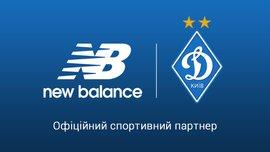 Динамо подписало контракт с New Balance