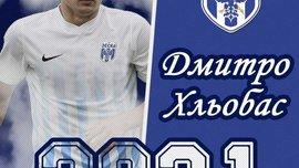 Хльобас став гравцем Десни