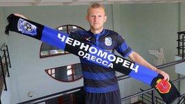 Остапенко, Савченко и Хомутов стали игроками Черноморца