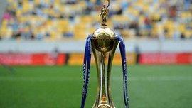 Стали известны даты 1 предыдущего раунда Кубка Украины
