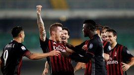 Милан подал апелляцию на исключение из еврокубков