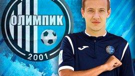 Дегтярьов став гравцем Олімпіка