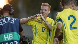 Франция U-19 – Украина U-19 – 1:2 – видео голов и обзор матча