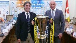 Гримм: Стремимся провести Суперкубок Украины на уровне финала Лиги чемпионов
