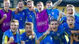 Зинченко в восторге: как игроки сборной Украины U-19 празднуют героический выход в полуфинал Евро-2018