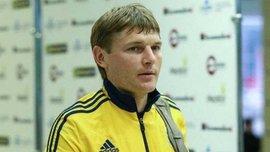 Гоменюк подав у відставку з посади головного тренера Вереса