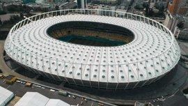 НСК Олимпийский исполнилось 95 лет – Динамо поздравило арену интересным видео