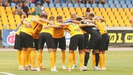 Александрия – Арсенал-Киев – 1:0 – видео гола и обзор матча