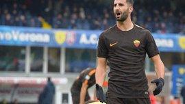 Рома подтвердила переход Гоналона в Севилью