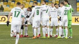 Ворскла узнает вердикт УЕФА о возможности проведения матчей ЛЕ в Полтаве на следующей неделе