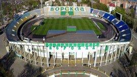 УЄФА офіційно дозволив Ворсклі проводити домашні матчі Ліги Європи в Полтаві