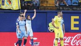 Жирона оказалась сильнее Вильярреала, Эйбар одержал волевую победу над Реал Сосьедадом
