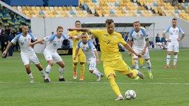 Україна – Словаччина – 1:0 – відео гола та огляд матчу