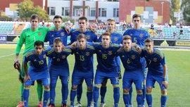 Україна U-21 – Андорра U-21 – 1:0 – відео гола та огляд матчу