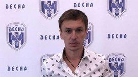 Старенький: У грі з Арсенал-Київ Десна налаштована на перемогу