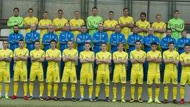Евро-2019: молодежная сборная Украины имеет шанс сыграть в стыковых матчах квалификации