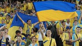 Украина – Чехия: билеты на матч поступили в продажу