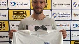 Десна перед матчем з Динамо оголосила про підписання захисника Імерекова