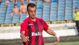 Зимбру получил техническое поражение в 5 матчах из экс-игрока Ворсклы