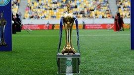 Черкащина-Академия предложила ТК ZIK купить права на проведение матча с Карпатами за невероятную сумму